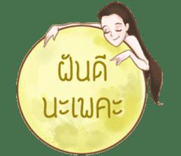 Mery by PARTIDA sticker #8288153