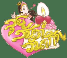 Mery by PARTIDA sticker #8288154