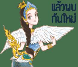 Mery by PARTIDA sticker #8288155