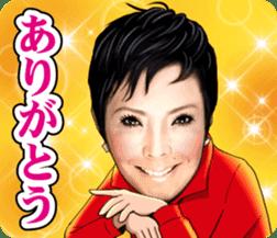 Peter / Shinnosuke Ikehata sticker #8289996