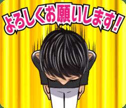 Peter / Shinnosuke Ikehata sticker #8289997