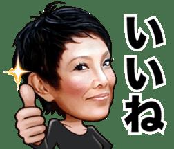 Peter / Shinnosuke Ikehata sticker #8289998
