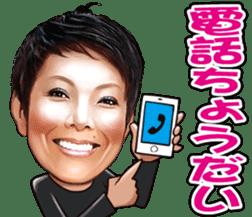 Peter / Shinnosuke Ikehata sticker #8289999