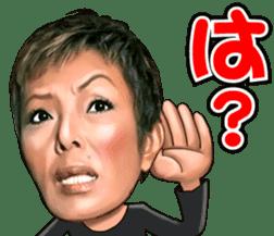 Peter / Shinnosuke Ikehata sticker #8290000