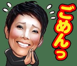Peter / Shinnosuke Ikehata sticker #8290001