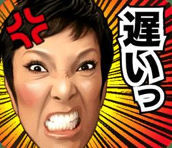 Peter / Shinnosuke Ikehata sticker #8290002
