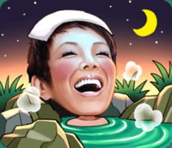 Peter / Shinnosuke Ikehata sticker #8290004