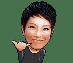 Peter / Shinnosuke Ikehata sticker #8290009