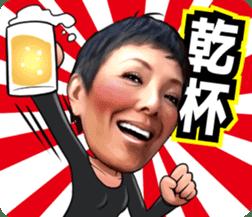 Peter / Shinnosuke Ikehata sticker #8290011