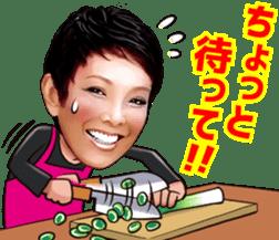 Peter / Shinnosuke Ikehata sticker #8290012