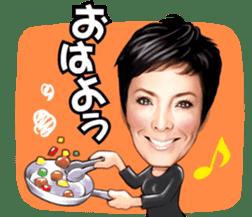 Peter / Shinnosuke Ikehata sticker #8290015