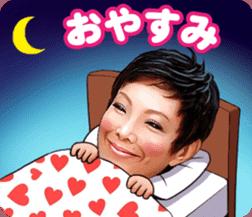 Peter / Shinnosuke Ikehata sticker #8290016