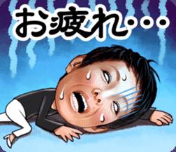 Peter / Shinnosuke Ikehata sticker #8290018