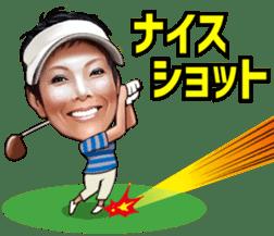 Peter / Shinnosuke Ikehata sticker #8290019