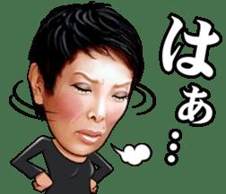 Peter / Shinnosuke Ikehata sticker #8290020