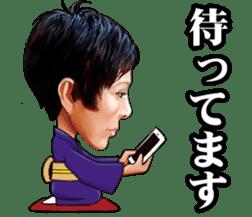Peter / Shinnosuke Ikehata sticker #8290021