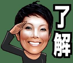 Peter / Shinnosuke Ikehata sticker #8290023
