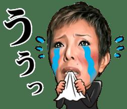Peter / Shinnosuke Ikehata sticker #8290031