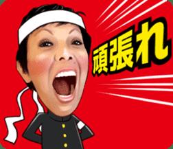 Peter / Shinnosuke Ikehata sticker #8290034