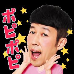 小籔千豊《吉本新喜劇》のラインスタンプ