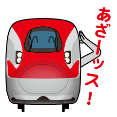 TRAIN STICKER 3
