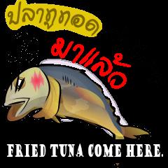 Cartoon Isan thailand v.Fried Tuna