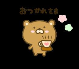 bear kumacha 3 sticker #8301557