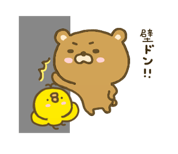 bear kumacha 3 sticker #8301561