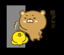 bear kumacha 3 sticker #8301561