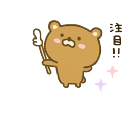 bear kumacha 3 sticker #8301563