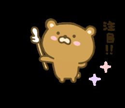 bear kumacha 3 sticker #8301563