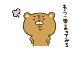 bear kumacha 3 sticker #8301564