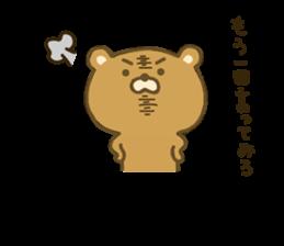 bear kumacha 3 sticker #8301564