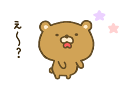 bear kumacha 3 sticker #8301567
