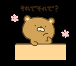 bear kumacha 3 sticker #8301572