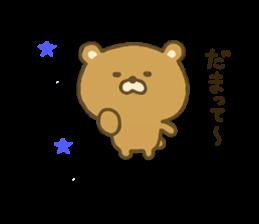 bear kumacha 3 sticker #8301573
