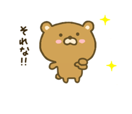 bear kumacha 3 sticker #8301574