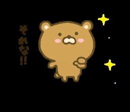 bear kumacha 3 sticker #8301574
