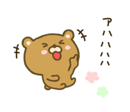 bear kumacha 3 sticker #8301575