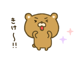 bear kumacha 3 sticker #8301577