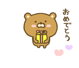 bear kumacha 3 sticker #8301579