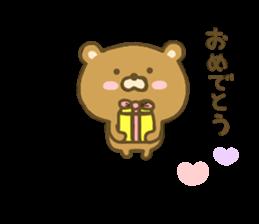 bear kumacha 3 sticker #8301579