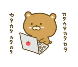 bear kumacha 3 sticker #8301582