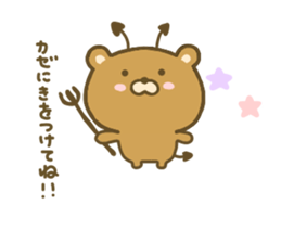 bear kumacha 3 sticker #8301586