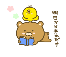 bear kumacha 3 sticker #8301587