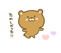 bear kumacha 3 sticker #8301588