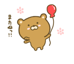 bear kumacha 3 sticker #8301589