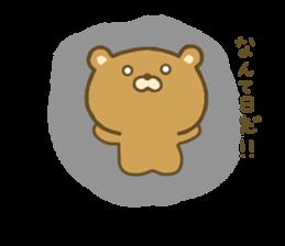 bear kumacha 3 sticker #8301590