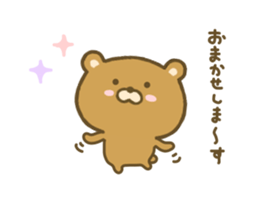 bear kumacha 3 sticker #8301591
