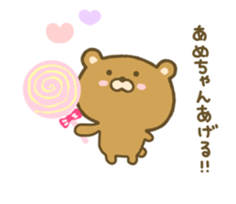 bear kumacha 3 sticker #8301592